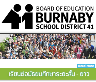 BurnabyBanner_Page_One