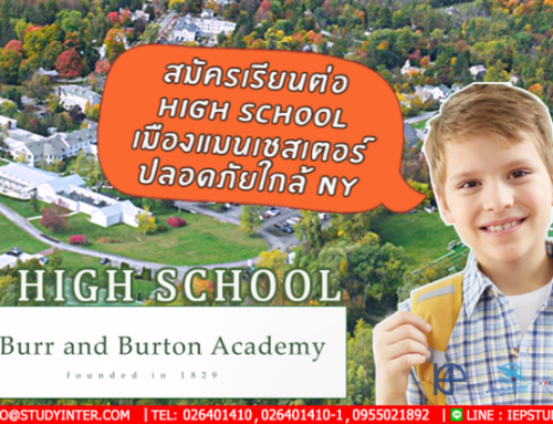Burr and Burton Academy High School USA