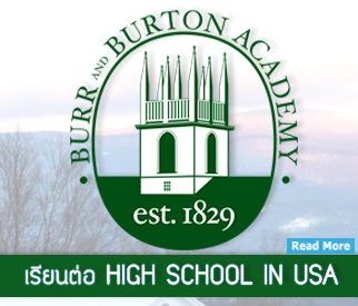 bba_usahighschool_-banner_page_one