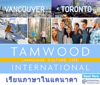 tamwood_banner_page_oneiep