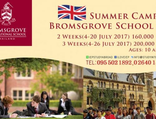 Summer Camp @ Bromsgrove School UK 2017