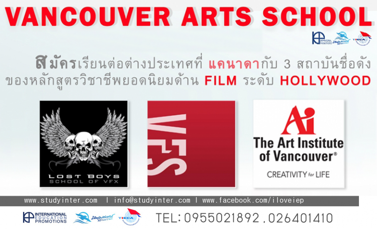 ARTS_FILM_-SCHOOL-Banner