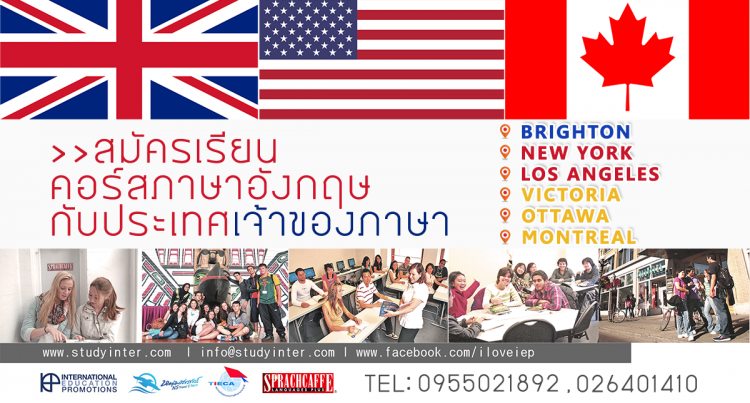 Banner-for-English-Course-SP