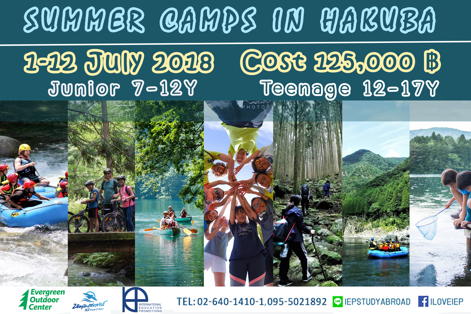International Adventure Summer Camp Hakuba Japan