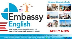 Embassy English, USA