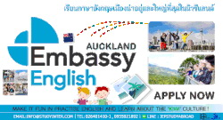 Embassy English, New Zealand