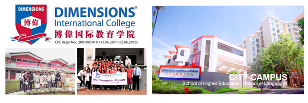 DimensionsI_College