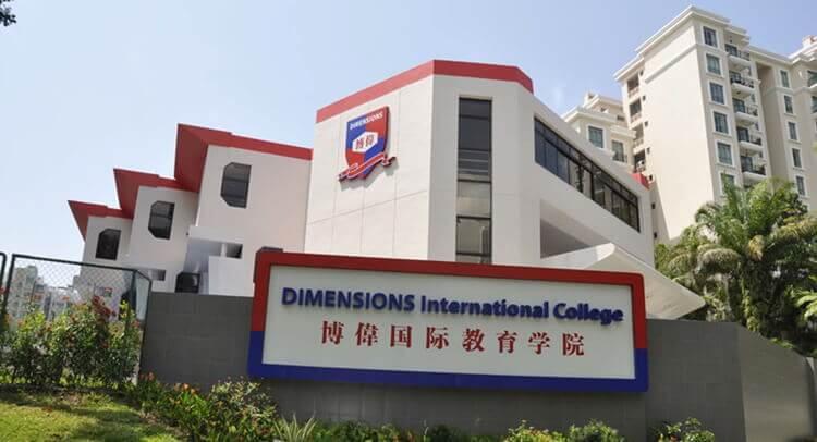 เรียนซัมเมอร์ต่างประเทศ English course at Dimensions International College Singapore