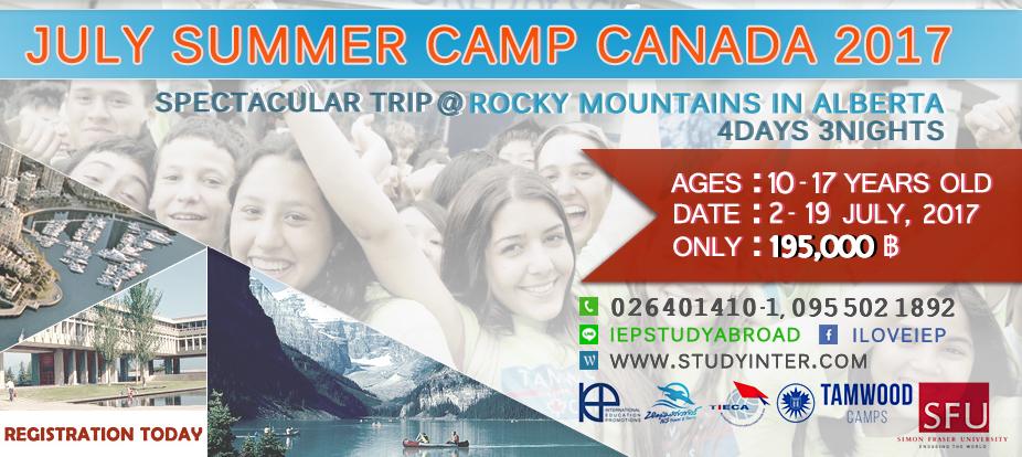 [BANNERN]-July-Summer-Camp-Canada-2017