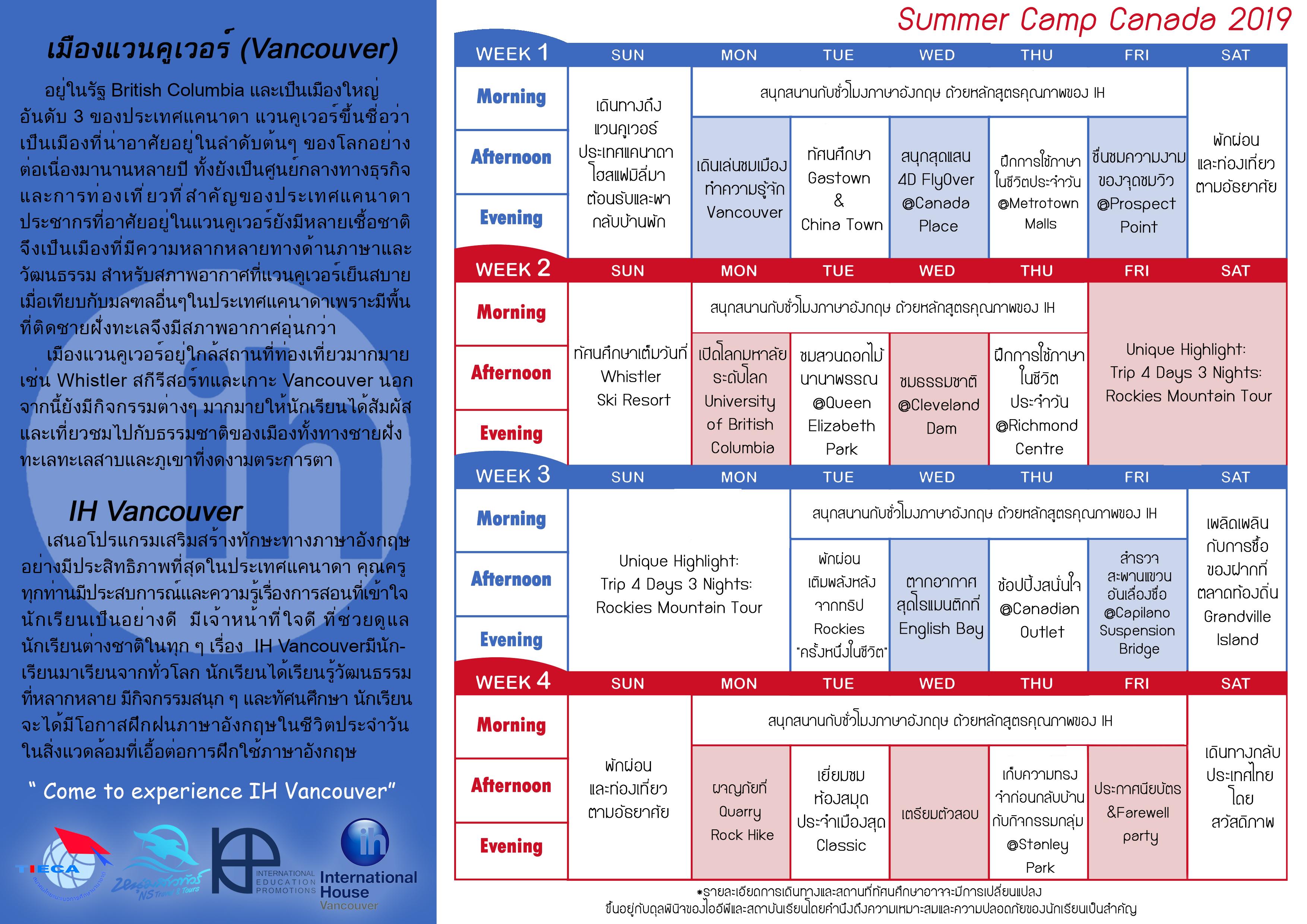 เรียนซัมเมอร์ต่างประเทศ International Language Academy of Canada-Schedule of ILAC English Summer Camp April 2019 in Canada