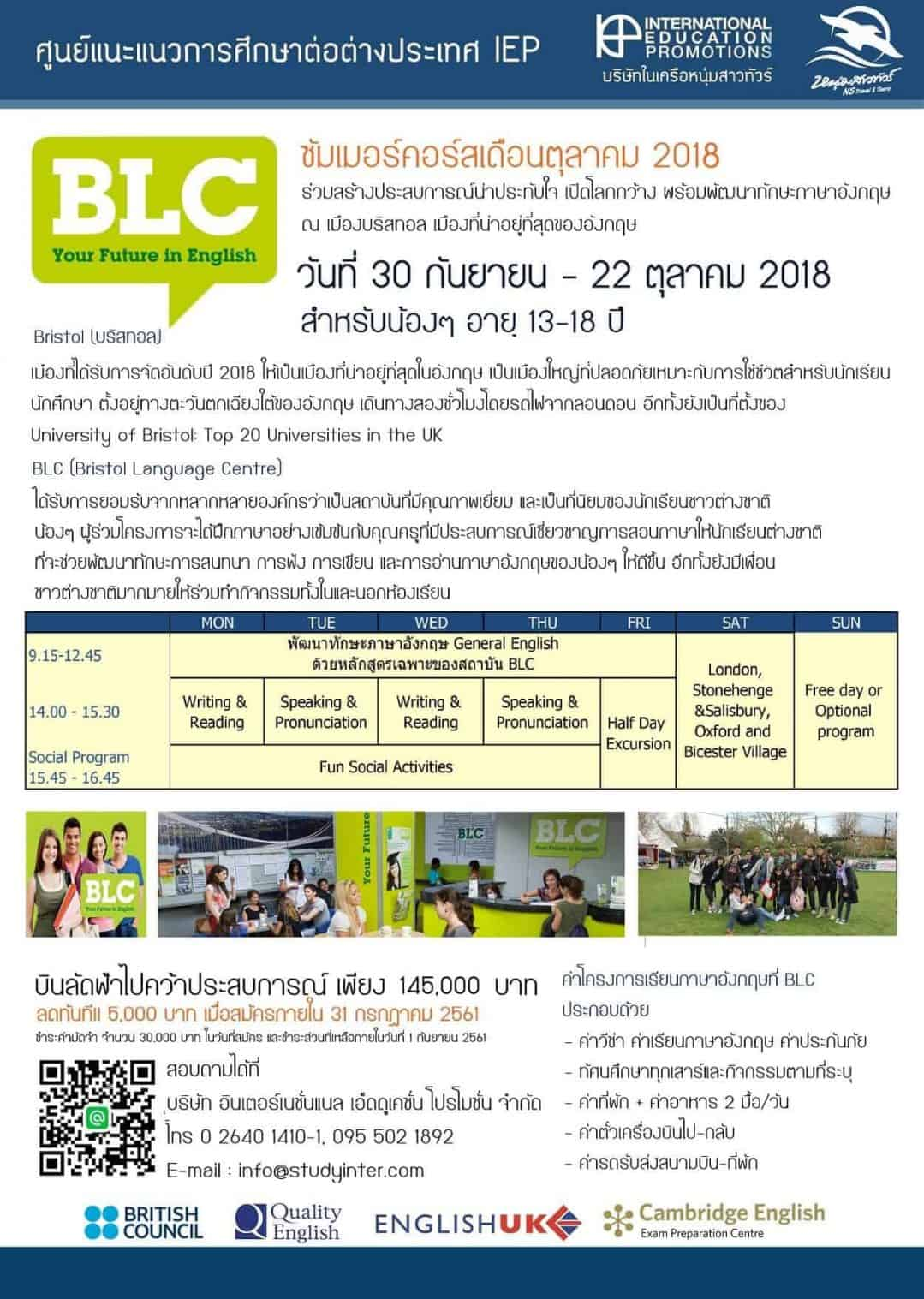 Bristol Language Centre-Program of BLC English Summer Camp in UK