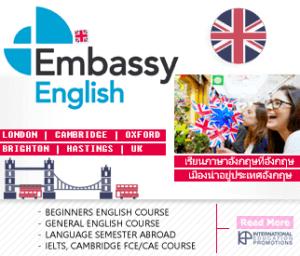 เรียนซัมเมอร์ต่างประเทศ Embassy English UK