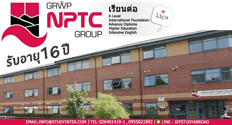เรียนซัมเมอร์ต่างประเทศ Study abroad at NPTC International College (NPTC Group) UK
