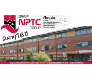 เรียนซัมเมอร์ต่างประเทศ Neath Port Talbot College (NPTC Group)