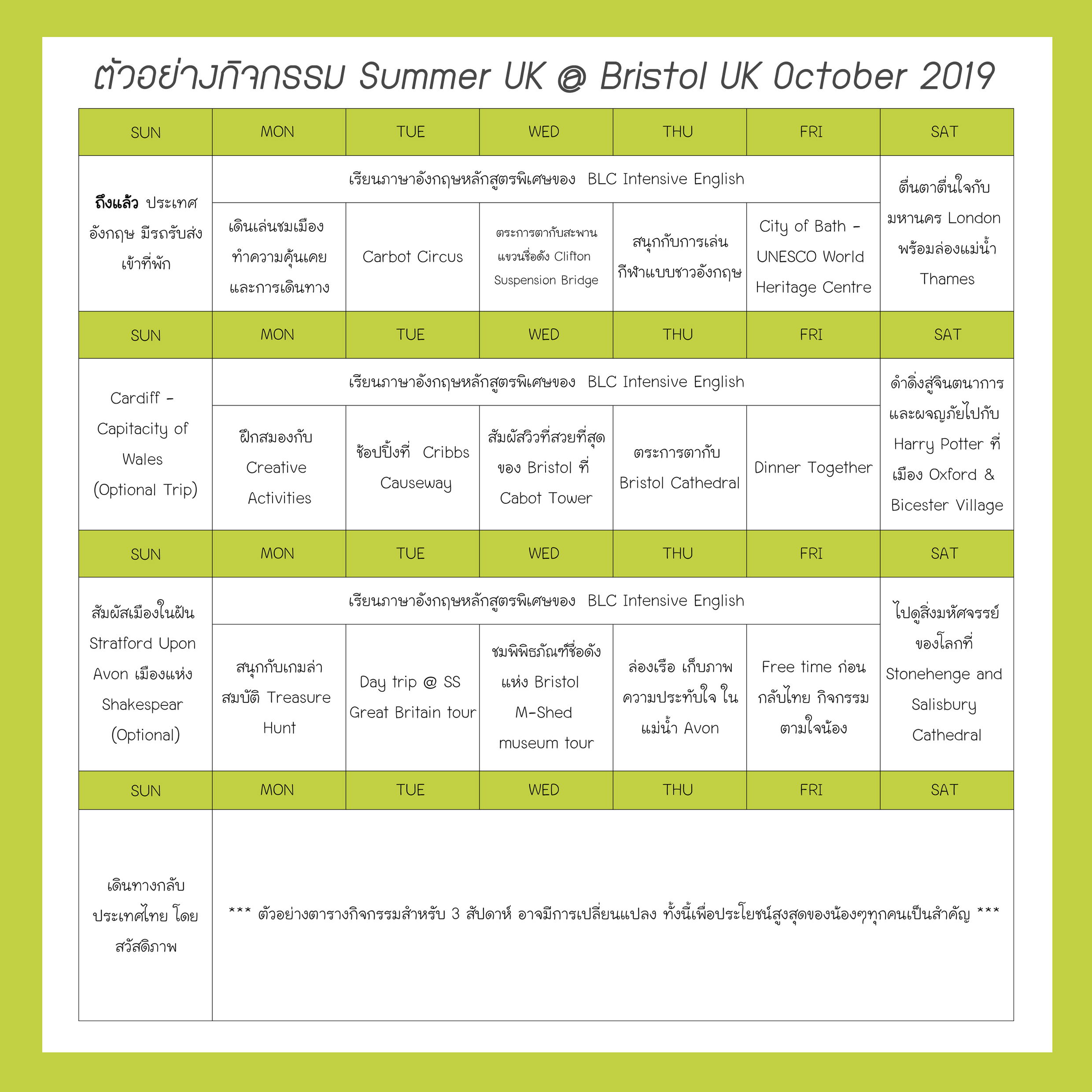 Bristol Language Centre-Schedule of BLC English Summer Camp in UK